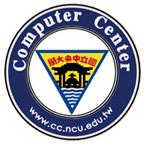 國立中央大學電子計算機中心 中心徽